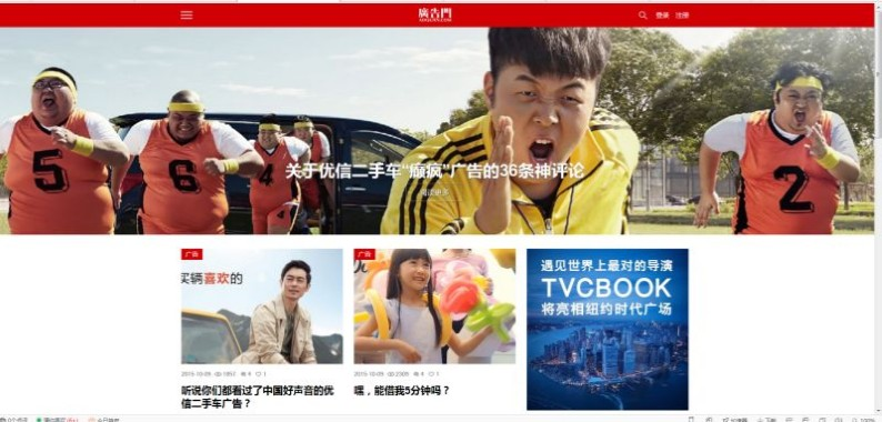 """""""30 Million"""" Reasons to Use Xin.com- Logo"""