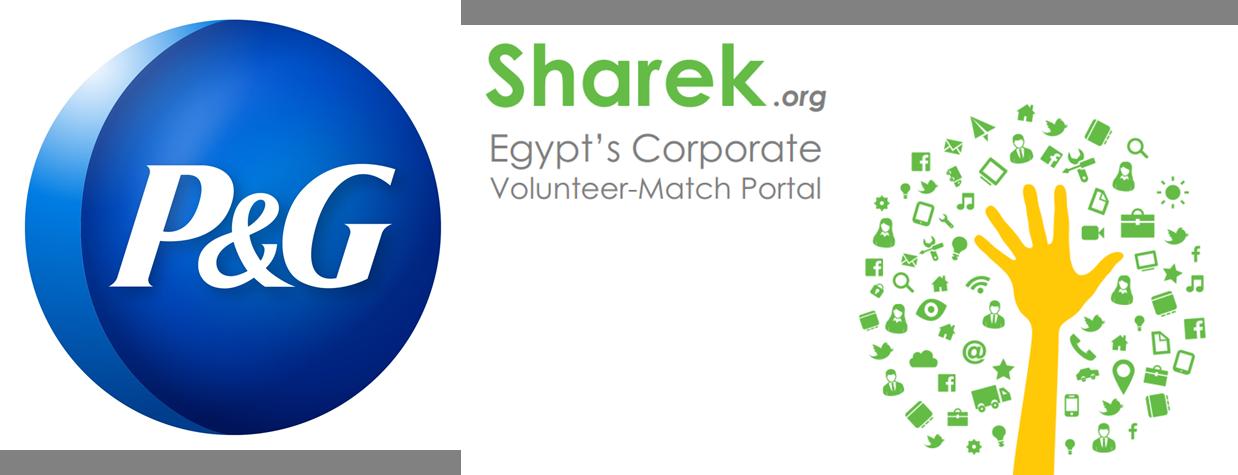 """Sharek-Only """"Skill-Based"""" Volunteering Website in Egypt and the Arab World- Logo"""