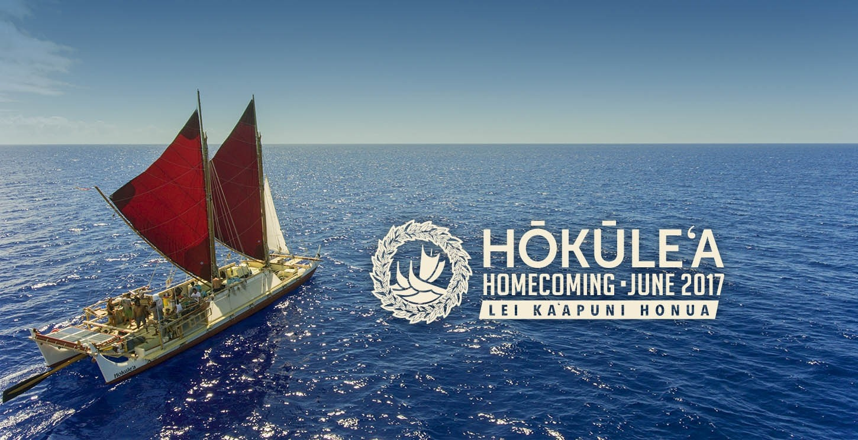Malama Honua Worldwide Voyage- Logo
