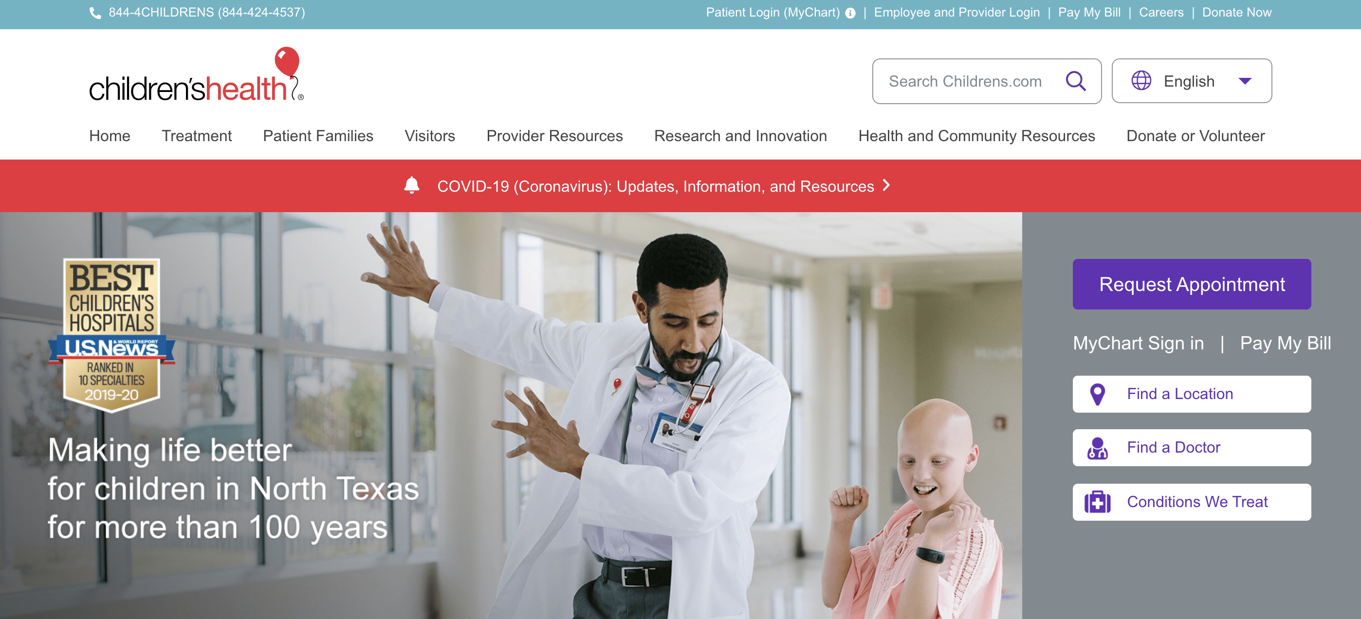 Children's Health Redesigns, Launches On-Site Search Function to Create Best-In-Class Website- Logo